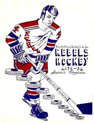 Roanoke Valley Rebels 1971-72 Program